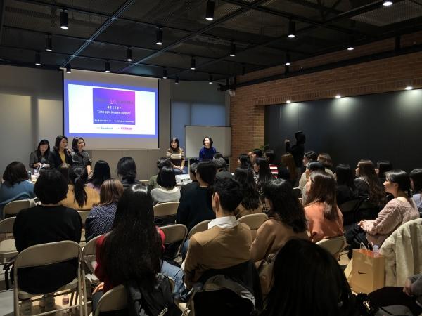 걸스인텍이 2019년 11월23일 개최한 '#그녀의성공을응원합니다(#StartHerSuccess)' 캠페인 행사 현장. ⓒ걸스인텍 ⓒ걸스인텍