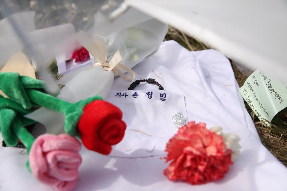 11일 서울 서초구 반포수상택시승강장 앞에 고 손정민 씨를 추모하기 위해 한 시민이 이름이 새겨진 가운이 놓여 있다. ⓒ홍수형 기자