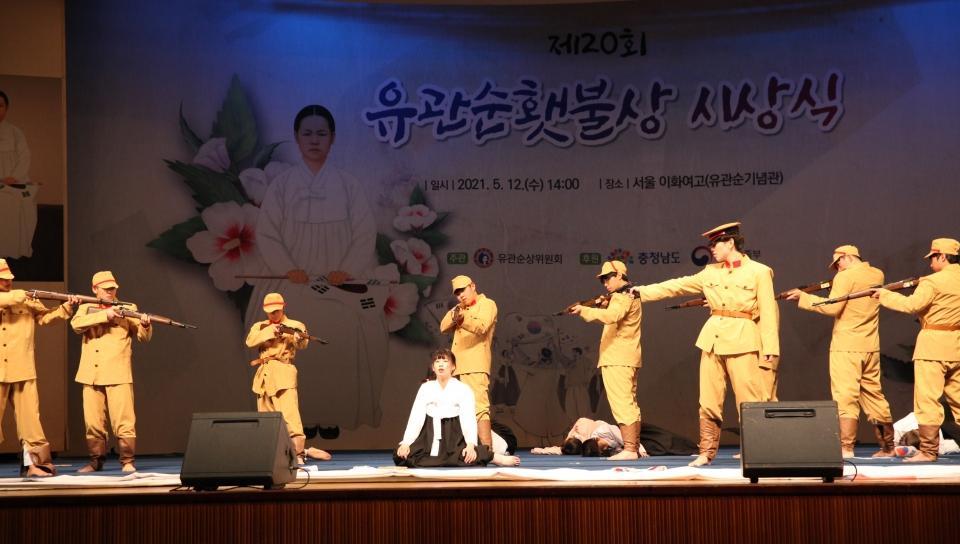 12일 오후 서울 중구 이화여고에서 유관순위원회가 '유관순횃불상 시상식'을 열고 퍼포먼스를 하고 있다. ⓒ홍수형 기자