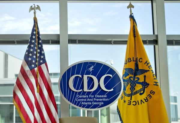 미 조지아주 애틀랜타 질병통제예방센터(CDC)의 로고. ⓒ뉴시스·여성신문