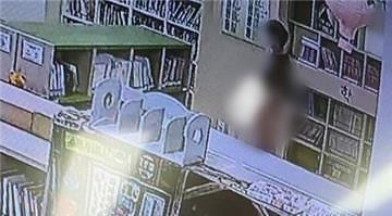 충남 천안의 모 도서관에서 한 남성이 아이를 보며 음란행위를 하는 모습 ⓒ'천안에서 전해드립니다' 페이스북 페이지
