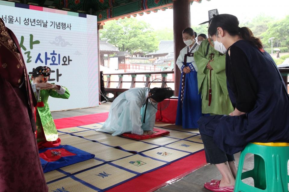 17일 오전 서울 중구 남산골한옥마을에서 서울시가 '성년의날 기념행사'를 개최했다. ⓒ홍수형 기자