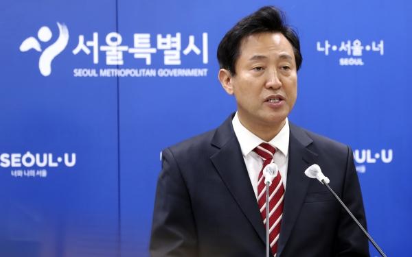 오세훈 서울시장. ⓒ뉴시스·여성신문
