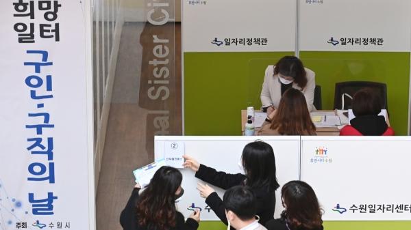 23일 오후 경기도 수원시청에서 열린 '2021 희망일터 구인·구직의날 채용박람회'를 찾은 구직자들이 면접을 보고 있다. ⓒ뉴시스