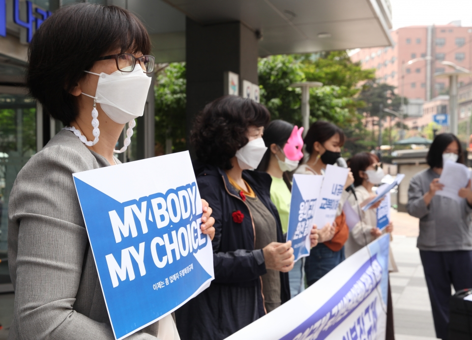 18일 오전 서울 중구 촛불청소년인권법제정연대가 '이제는 좀 없애자 두발 복장 규제' 기자회견을 열었다. ⓒ홍수형 기자