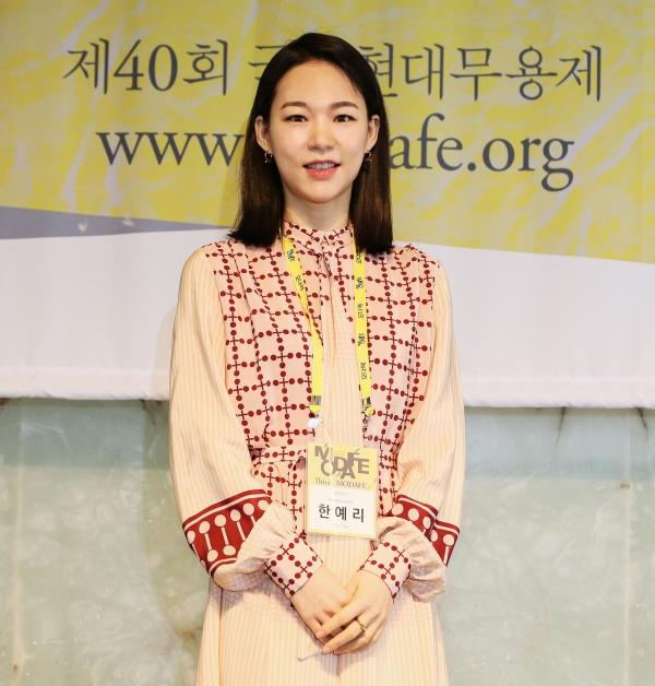 'MODAFE 2021'(모다페) 홍보대사인 배우 한예리 씨가 18일 서울 중구 더플라자호텔에서 열린 기자간담회에 참석했다. ⓒHanflim,MODAFE