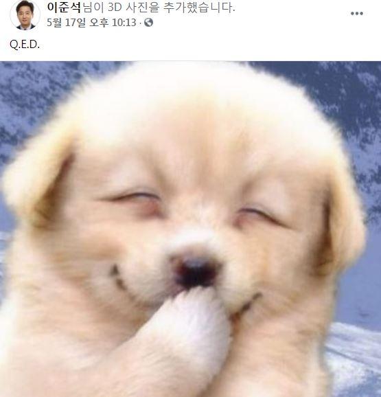 이준석 국민의힘 전 최고위원 페이스북 캡처