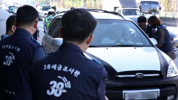 서울시 38세금징수과 조사관들이 체납·대포차 단속을 실시하고 있다. ⓒ뉴시스
