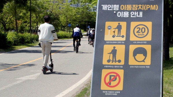 12일 오후 서울 여의도 한강공원에서 시민이 전동킥보드를 타고 있다. ⓒ뉴시스