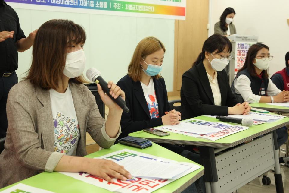24일 서울 영등포구 여성미래센터에서 차별금지법제정연대가 '평등의 약속 차별금지법, 10만 행동으로 함께 제정합시다' 기자회견을 열었다. ⓒ홍수형 기자