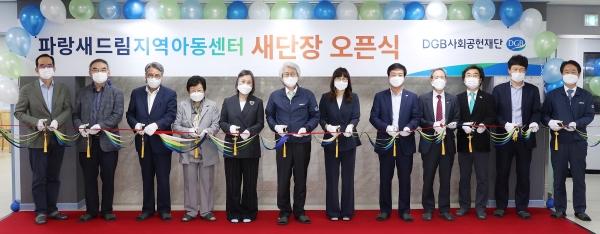 김태오 DGB금융그룹 회장(왼쪽 여섯번째)이 재단 이사들과 '파랑새드림지역아동센터 새단장 오픈식'에서 기념촬영. ⓒDGB사회공헌재단