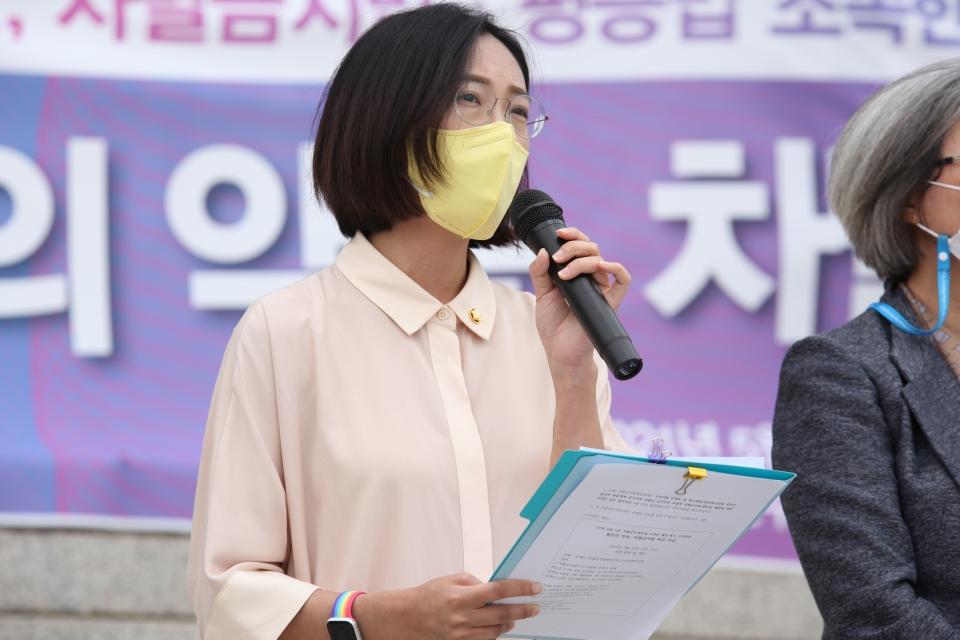 31일 서울 여의도 국회의사당 본청 앞 계단에서 차별금지법제정연대가 '평등의 약속, 차별금지법 바로 지금' 기자회견을 열고 장혜영 정의당 의원은 발언을 하고 있다. ⓒ홍수형 기자