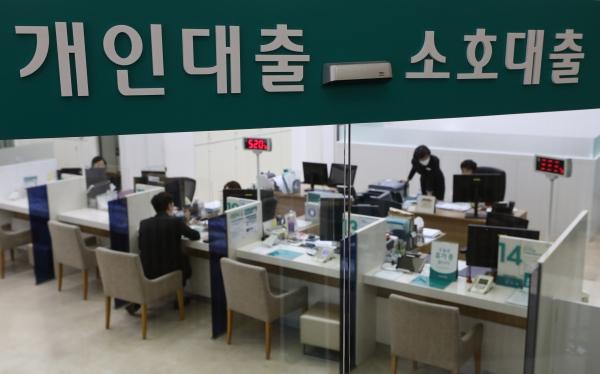 서울 중구 하나은행 대출 창구에서 대출 희망자가 서류 등을 작성하는 모습. ⓒ뉴시스