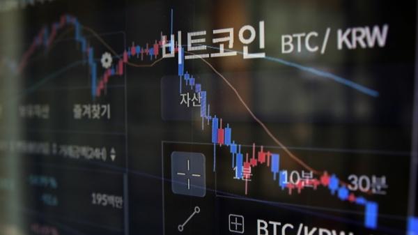 서울 빗썸 강남고객센터에 가상자산 비트코인의 시세가 표시되고 있다. ⓒ뉴시스