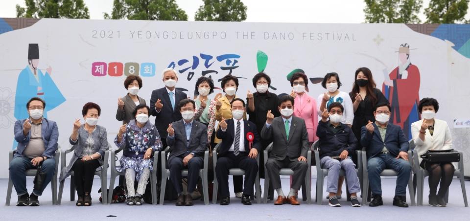11일 서울 영등포구 영등포공원에서 영등포구가 단오를 맞아 '제18회 영등포단오축제'를 개최했다. ⓒ홍수형 기자