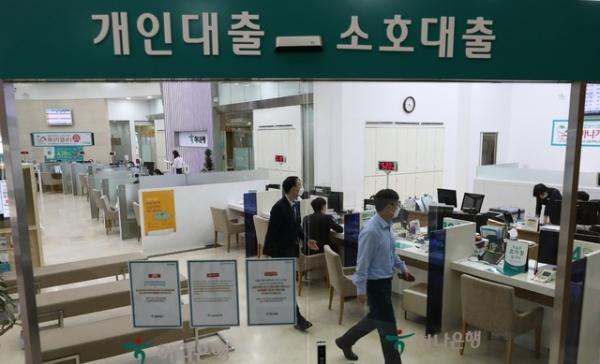 서울 중구 하나은행 대출 창구 ⓒ뉴시스