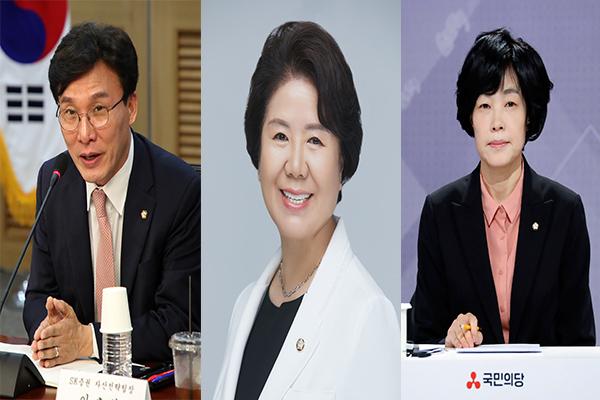 (왼쪽부터) 김민석 더불어민주당 의원·서정숙 국민의힘 의원·최연숙 국민의당 의원.