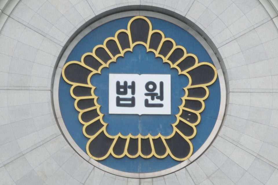 서울고등법원 ⓒ홍수형 기자