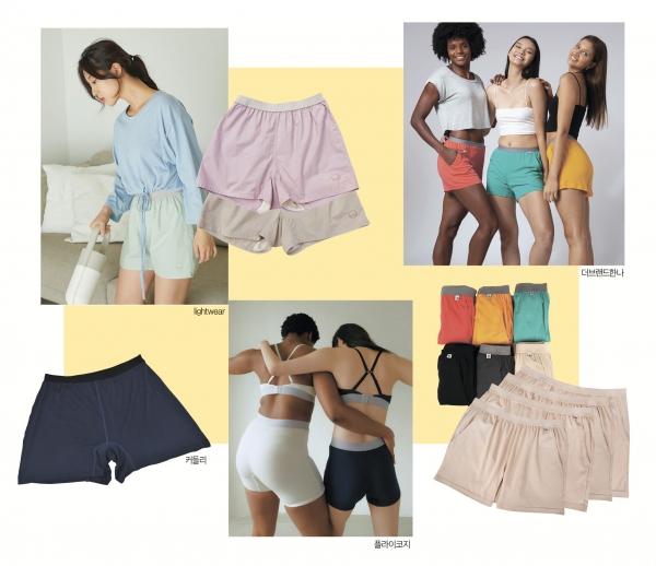 예쁜 속옷보다 편한 속옷이 대세다. 보정 속옷보다편안한 착용감을 앞세운 여성 속옷이 주목받고 있다. 왼쪽부터 시계방향으로 '라이트웨어'(lightwear)의 마카롱팬티, 더브랜드한나의 라이너플러스 트렁크, 플라이코지의 친환경 트렁크, 커들리의 트렁크팬티. ⓒ여성신문/lightwear·커들리·플라이코지·더브랜드한나