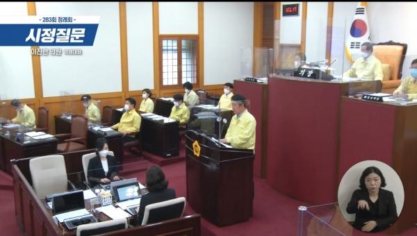 대구광역시의회가 제 283회 정례회를 열고 시정질의하고 있다.  ⓒ대구광역시의회 유튜브 캡쳐