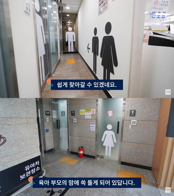 (위부터) 6월 초 유니버설 디자인 관점으로 리모델링을 마친 서울 구로구 구로2동과 양천구 신정3동 주민센터 화장실 ⓒ서울시유니버설디자인센터 유튜브 영상 캡처