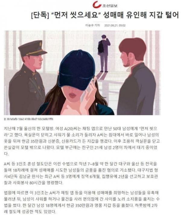 ⓒ조국 전 법무부장관 페이스북 캡처