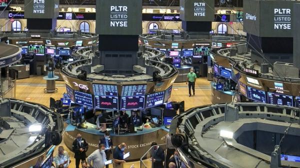 뉴욕증권거래소(NYSE) ⓒAP/뉴시스