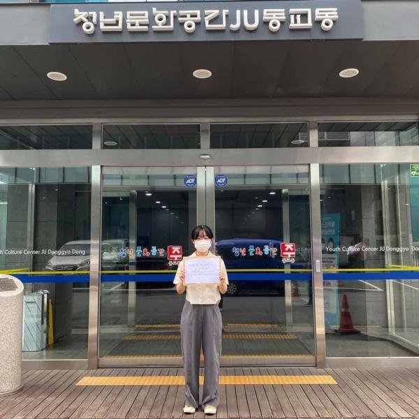 청소년 페미니스트 네트워크 위티는 18일 서울 마포구에 위치한 동교동문화공간JU 앞에서 JU의 '페미니스트 단체 금지' 내부 지침을 규탄하며 항의 방문을 진행했다. ⓒ청소년 페미니스트 네트워크 위티