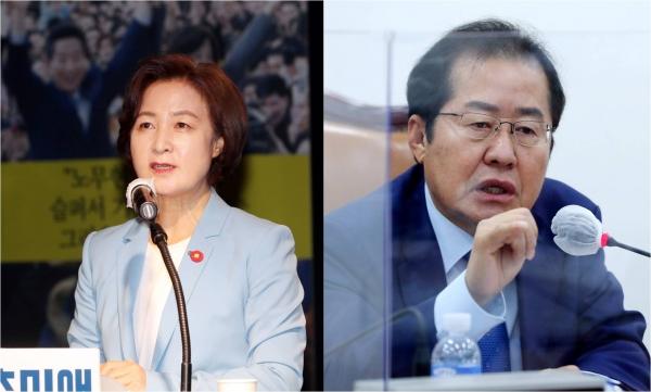 추미애 전 법무부 장관과 홍준표 국민의힘 의원.