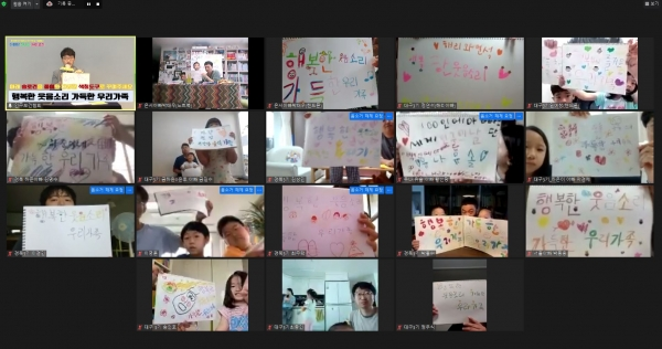 가족이 그린 그림을 보여주고 있다. ⓒ인구보건복지협회 대구경북지회