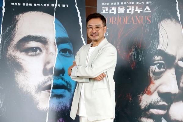 연극 '코리올라누스' 양정웅 연출가 ⓒ뉴시스‧여성신문