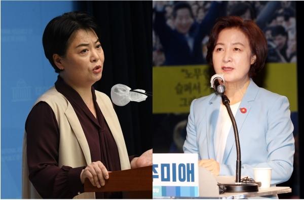 대선 주자인 윤희숙 국민의힘 의원과 추미애 전 법무부 장관.