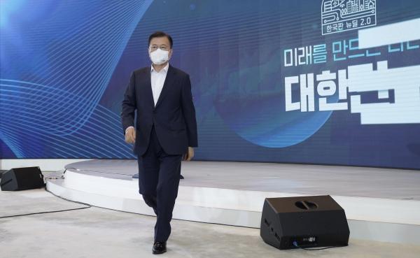 문재인 대통령이 14일 청와대 영빈관에서 열린 '한국판 뉴딜 2.0 미래를 만드는 나라 대한민국'에서 기조연설을 마친 후 단상을 내려오고 있다.  ⓒ청와대
