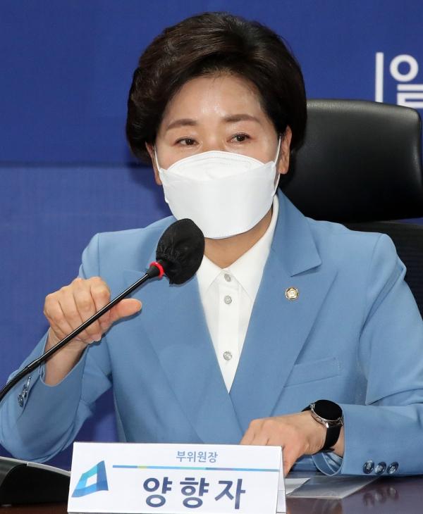 양향자 더불어민주당 의원이 5월27일 오전 서울 국회 의원회관에서 열린 '더불어민주당, 반도체기술특별위원회 제2차 회의'에서 발언을 하고 있다. ⓒ뉴시스·여성신문
