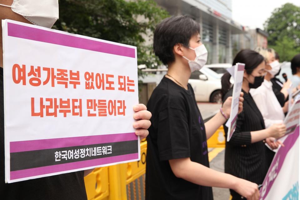 9일 여의도 국민의힘 당사 앞에서 한국여성정치네트워크 외 2 단체가 '여가부 폐지 공약으로 젠더갈등 조장하는 혐오정치 규탄' 기자회견을 열었다. ⓒ홍수형 기자