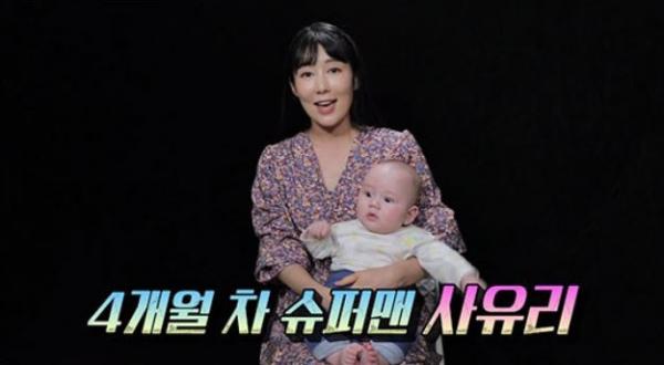 KBS 2TV 육아 예능 '슈퍼맨이 돌아왔다'에 출연한 사유리와 아들 젠 ⓒKBS 2TV 육아 예능 '슈퍼맨이 돌아왔다' 방송화면