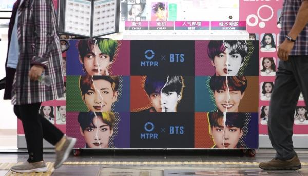 서울 중구 명동지하쇼핑센터에 있는 방탄소년단(BTS) 광고판. ⓒ뉴시스