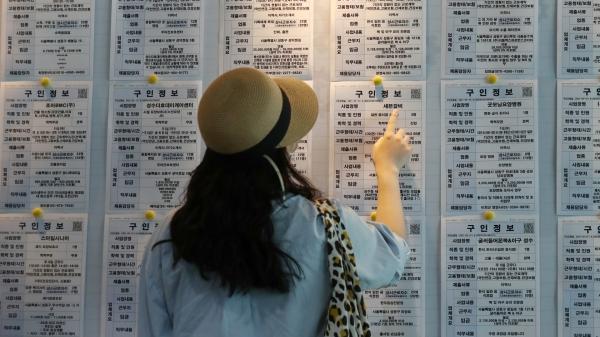 서울 성동구 희망일자리센터에서 시민들이 구인정보를 살펴보고 있다. ⓒ뉴시스
