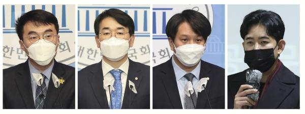 (왼쪽부터)더불어민주당 김남국·박용진·전용기 의원, 정의당 박창진 부대표. ⓒ뉴시스·여성신문