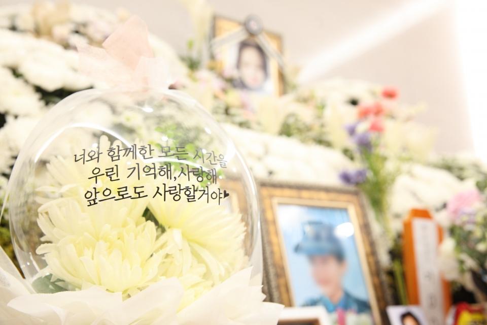 26일 경기도 성남시 국군수도병원 장례식장에는 고 이 모중사 추모장이 마련되어 있다. ⓒ홍수형 기자