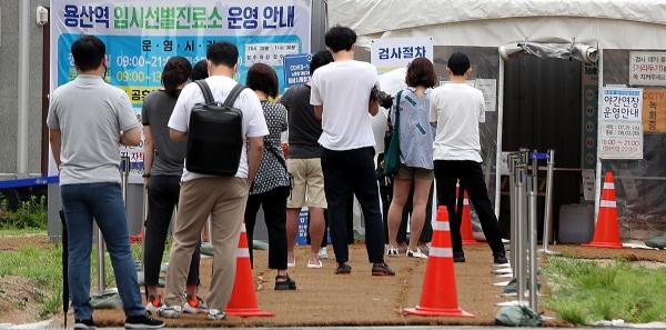 2일 오전 서울 용산역 임시선별진료소에서 시민들이 코로나19 검사를 받기 위해 줄 서 있다.