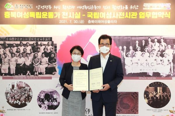 국립여성사전시관과 충청북도는 7월30일 충북미래여성플라자에서 '여성독립운동가 전시 활성화'를 위한 상호 업무협약(MOU)을 체결했다. ⓒ한국양성평등교육진흥원