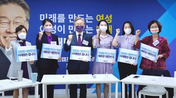 권인숙 의원 페이스북 캡처
