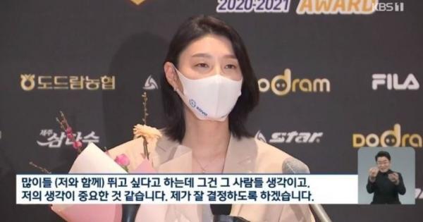 KBS1 화면 캡처