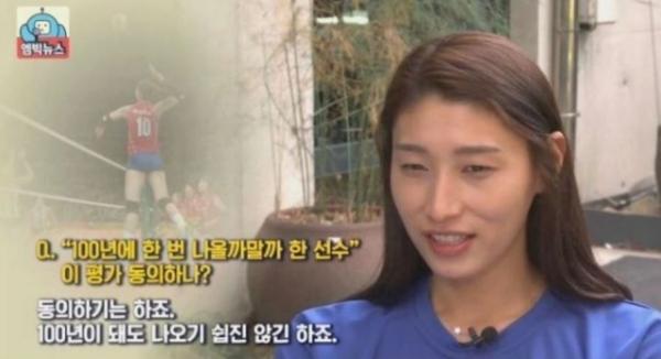 엠빅뉴스 화면 캡처.