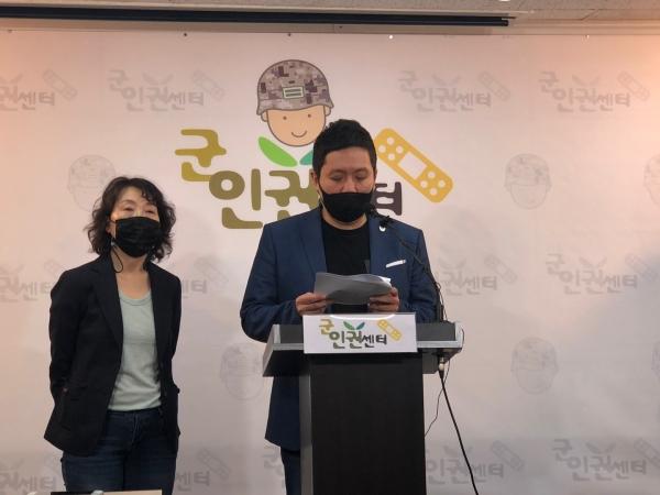 """군인권센터는 2일 서울 마포구 센터 교육장에서공군 성범죄 사건 폭로 기자회견을 열고 """"A 중사 사건이 용두사미가 되지 않을까 걱정""""이라며 """"추가적으로 또 다른 공군 여군 피해자들이 있다""""고 밝혔다. ⓒ진혜민 기자"""