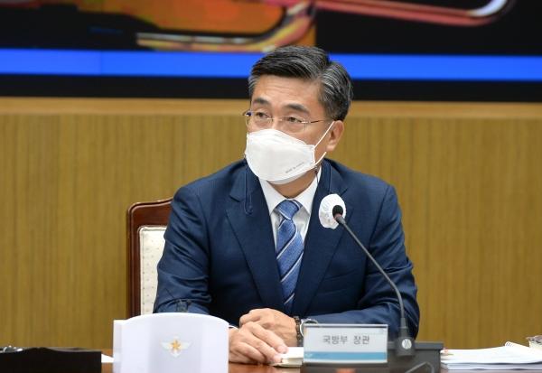 서욱 국방부 장관이 11일 서울 용산구 국방부 대회의실에서 열린 '제8회 방위산업발전협의회'에 참석해 인사말을 하고 있다.  ⓒ산업통상자원부