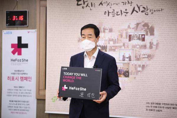 문석진 서대문구청장이 12일 서울 서대문구청에서유엔여성의 글로벌 캠페인 '히포시(HeForShe)'에 동참한 후 기념사진을 찍고 있다.  ⓒ여성신문