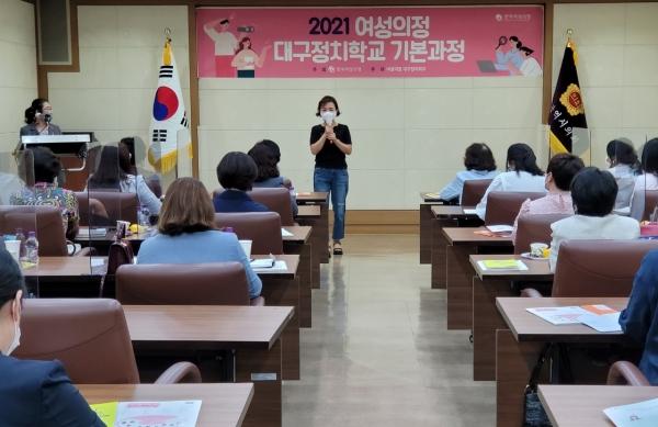 대구정치학교 기본과정에 참여하게된 계기를 발표하는 김현숙씨.  ⓒ권은주 기자