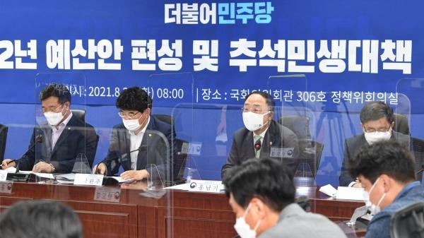 24일 서울 여의도 국회에서 열린 2022년 예산안 편성 및 추석민생대책 당정협의 ⓒ뉴시스